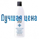 RR Line Šampón proti lupinám PURITY STAR, 350 ml.