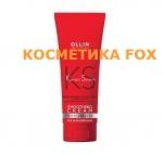 OLLIN KERATINE SYSTEM lissage des cheveux à la kératine, Crème lissante à la kératine pour cheveux décolorés, 250 ml.