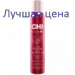 CHI Rose Hip Oil Color Nurture Dry UV Protecting Oil - Защитное Сухое Масло с УФ-фильтрами, 150 грамм