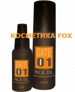 EMMEBI Gate01 Inca Oil Macadamia Oil, 35 ml