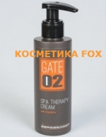 EMMEBI NYHED! Gate02 Spa Therapy creme Spa terapi creme med keratin, 125 ml