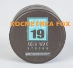 EMMEBI Gate19 Aqua wax strong  Аква воск сильной фиксации, 75 мл