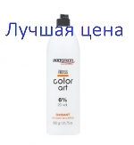 PROSALON intensis Color Art 6% 20vol. OXIDANT - окислювач просалон оксидант, 1000мл
