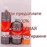 PROFISTYLE BIKI (Вики) Бальзам КЕРАТИН  для окрашенных и хим. завитых  волос, 450 мл.