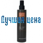 "EMMEBI Spray ""Sale Marino"" Gate08 Spray al sale marino, 200 ml"