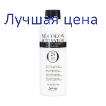 BE HAIR Аctivator with Caviar, Keratin and Collagen 24 vol - Окислитель 7,2% Be Color, 150 мл