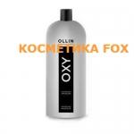 OLLIN 9% lotion oxydante, 1000 ml.