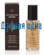 RR Line Флюид для волос с маслом макадамии и коллагеном, 100 мл.