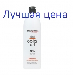 PROSALON intensis Color Art 9% 30vol. OXIDANT - окислювач просалон оксидант, 1000мл