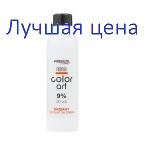 PROSALON intensis Color Art 9% 30vol. OXIDANT - окислювач просалон оксидант, 150мл