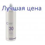 NOUVELLE Oksidētājs 9%, 1000 ml.