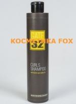 EMMEBI Șampon Șampon pentru șampon 32 Curls pentru păr curat, 250 ml