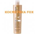 INEBRYA Шампунь с маслом Арганы для окрашенных волос PRO-AGE, 300 мл