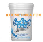 "OLLIN Cocktail BAR Cream ""Milkshake"" après shampooing hydratant et nourrissant, 500 ml"