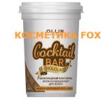 """OLLIN Cocktail BAR Crème-revitalisant capillaire """"Cocktail au chocolat"""" volume et soyeux des cheveux, 500 ml"""