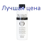 BE HAIR Аctivator with Caviar, Keratin and Collagen 36 vol - Окислитель 10,8% Be Color, 150 мл