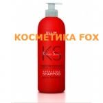 OLLIN KERATINE SYSTEM lissage des cheveux à la kératine, shampooing à la kératine, 500 ml.