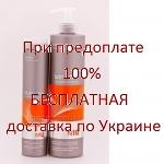 ERAYBA Nutriactive Collastin Набір (шампунь + маска), 250 + 500 мл.