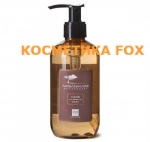 ALTER EGO Flytende såpe til hender med arganolje Arganikar, 250 ml