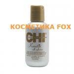 CHI Keratin Silk Infusion Натуральный шёлк с кератином, 59 мл.