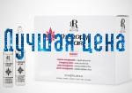 RR Line Лосьон лечебный против выпадения волос ENERGY STAR, 12*10 мл.