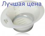 Wella Professionals Color Bowl - Мисочка для смешивания краски со шкалой
