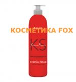 OLLIN KERATINE SYSTEM lissage des cheveux à la kératine, masque de fixation de la kératine, 500 ml.