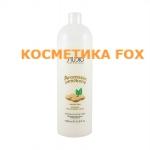 """Kapous Шампунь для всех типов волос """"Молочко миндального ореха"""", 1000 мл."""