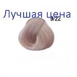 OLLIN 9/22 блондин фиолетовый, 60 мл