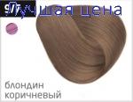 OLLIN Performance 9/7 блондин коричневый, 60мл