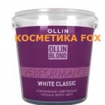 OLLIN Poudre blanche éclaircissante classique, 500g.