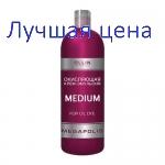 OLLIN Medium MEGAPOLIS Emulsion For Oil Dye - Окисляющая крем-эмульсия, 500 мл.