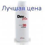 Kaaral Dev Plus - Oxidizer 6%, 120 ml.