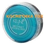 Keune Disconnect Molding Paste - Моделирующая глина, 30 мл.