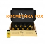 FANOLA Concentrated restructuring illuminating lotion with Keratin - Восстанавливающий лосьон с кератином