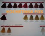 Vitality's Крем-краска для волос Art Absolute, 100 мл