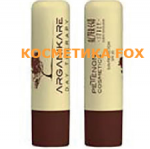 ALTER EGO Lip balm for sun protection Alter Ego Lip Balm SPF 20, 5
