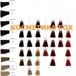 KEEN Colore dei capelli crema KEEN Color Cream XXL, 100 ml