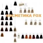 KEEN Крем-краска для волос KEEN Color Cream XXL, 100 мл