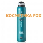 ALTER EGO Спрей термозащитный для волос HASTY TOO, 300 мл