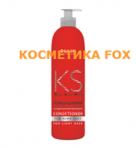 OLLIN KERATINE SYSTEM lissage des cheveux à la kératine, revitalisant pour les soins à domicile des cheveux éclaircis, 250 ml.