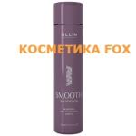 OLLIN Shampooing pour la douceur des cheveux SMOOTH HAIR, 300 ml