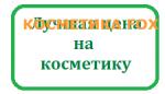 RR Line Парфюмированный окислитель 12%, 150 мл.