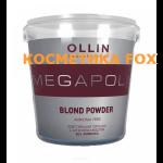OLLIN Poudre éclaircissante à l'huile d'argan MEGAPOLIS, 500.