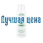 Kapous 1,5% Oxidationsmittel Actiox STUDIO, 150 ml