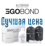ALTER EGO Набор для процедуры EGOBOND, фаза1+фаза2+фаза3