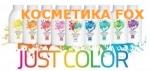 ALTER EGO Тонирующая гель-краска для волос Just Color БИРЮЗОВОЕ УДОВОЛЬСТВИЕ, 200 мл.