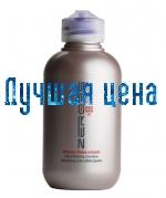 EMMEBI Șampon anti-galbening sampon, 200 ml