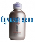 EMMEBI Andgul sjampóing sjampó, 200 ml