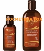 EMMEBI Argan oil Аргановое масло, 50 мл